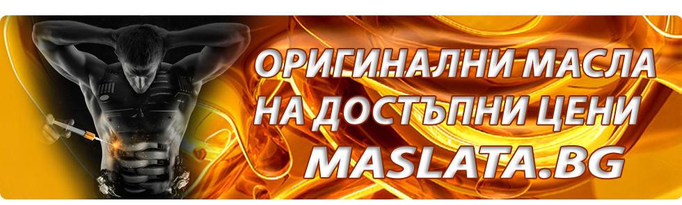 Maslata.bg Header