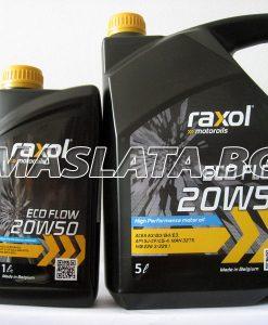 Масло RAXOL ECO FLOW 20W-50
