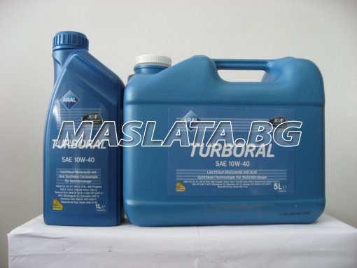 Масло Aral Turboral 10w-40