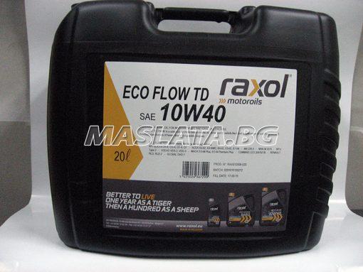 Масло за КАМИОНИ RAXOL ECO FLOW TD 10W40