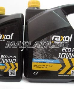 Масло RAXOL ECO RUN 10W-40