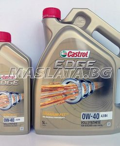Масло CASTROL Edge 0w-40
