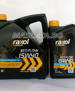 Автомобилно масло RAXOL ECO FLOW 15W-40