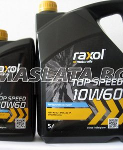 Масло 10w60 RAXOL TOP SPEED