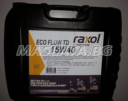 Масло за камиони RAXOL ECO FLOW TD 15W40