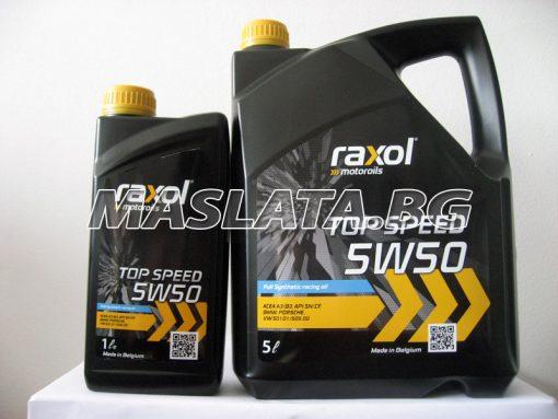 Масло RAXOL TOP SPEED 5W-50