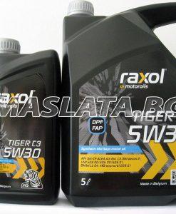 Масло 5w30 C3 Raxol Tiger