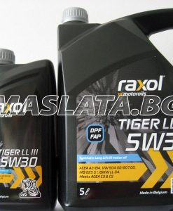 Масло 5w30 RAXOL TIGER Long Life-3