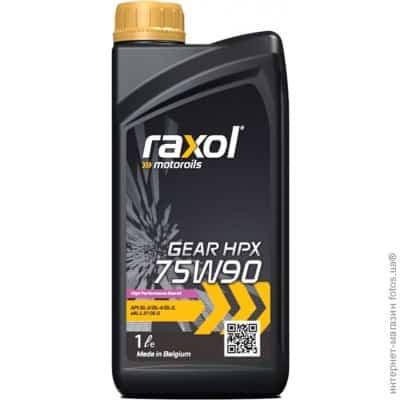 Масло RAXOL GEAR HPX 75W90