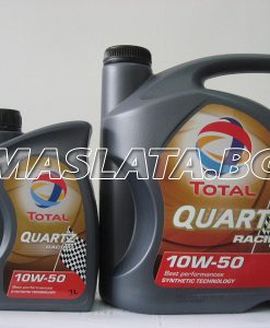 МАСЛО TOTAL QUARTZ RACING 10W50