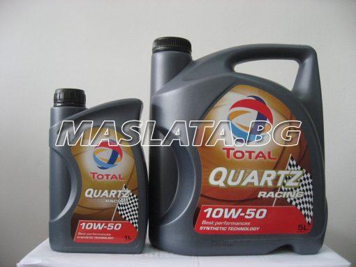 МАСЛО TOTAL QUARTZ RACING 10W50