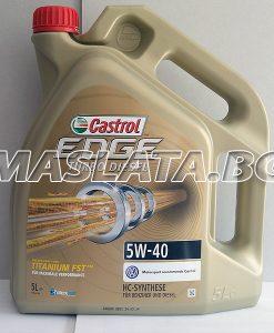 Масло 5w40 Кастрол Edge Titanium FST Turbo Diesel