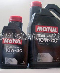 Масло MOTUL 10W40 2100 Power Plus