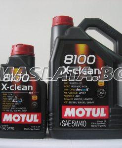 Масло MOTUL 8100 X-Cess 5W40