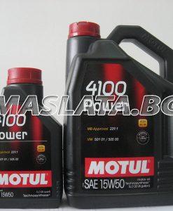 Масло MOTUL 4100 POWER 15W50