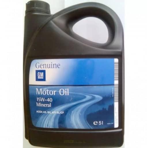 Оригинално масло за OPEL 15W40 GM - 5 литра