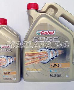 МАСЛО CASTROL EDGE 5W-40