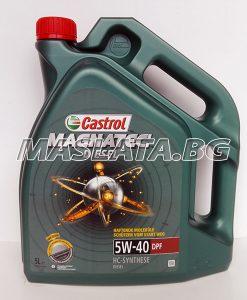 Масло CASTROL Magnatec Diesel 5w-40 DPF