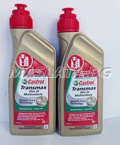 Масло CASTROL TRANSMAX DEX 3 MULTIVEHICLE