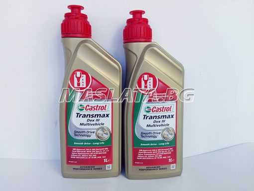 Масло CASTROL TRANSMAX DEX 3 MULTIVEHICLE