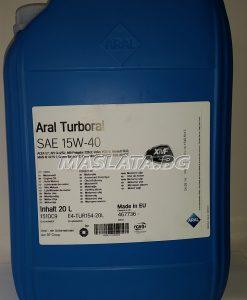 МАСЛО ЗА КАМИОНИ Aral Turboral 15W-40