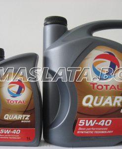 Масло ТОТАЛ Quartz 9000 5w-40