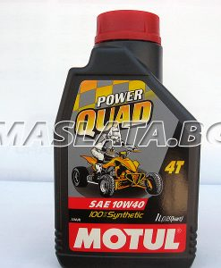 МАСЛО ЗА АТВ MOTUL Power Quad 4T 10W40
