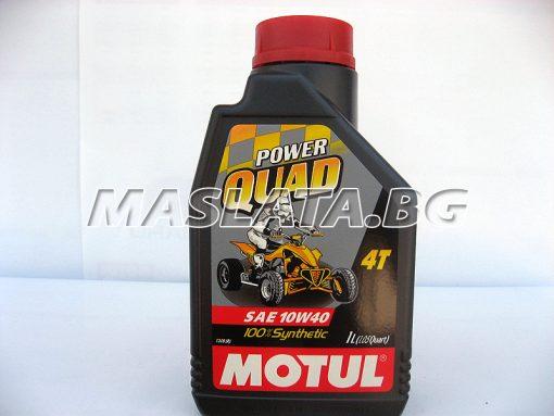 МАСЛО ЗА АТВ MOTUL Power Quad 4T 10W40