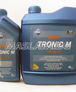 Масло Aral High Tronic M 5w-40