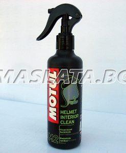 Почистващ спрей за вътрешност на каска MOTUL MC CARE ™ M2 Helmet Interior Clean