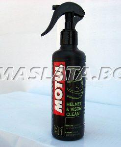 https://www.motul.com/bg/bg/products/m1-helmet-visor-clean