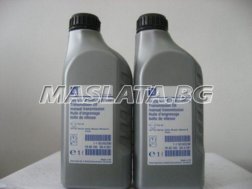 Оригинално масло за механична скоростна кутия на опел GM 1940182