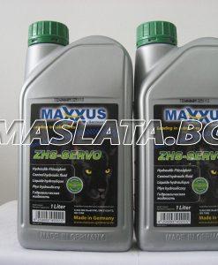 Зелено хидравлично масло MAXXUS G 002 000