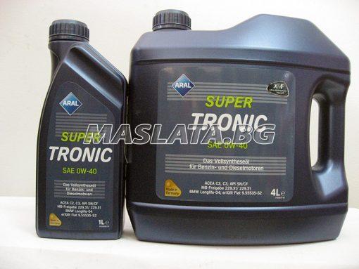 Масло Aral Super Tronic 0w40