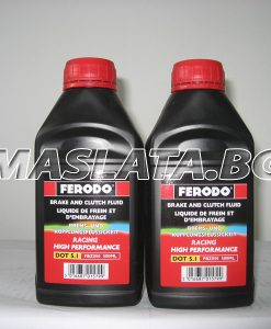 СПИРАЧНА ТЕЧНОСТ FERODO RACING FBZ050 DOT 5.1