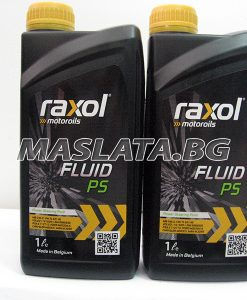 Зелено хидравлично синтетично масло RAXOL POWER FLUID PS