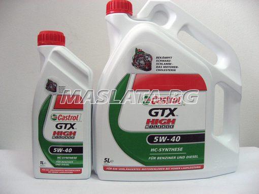 Масло Castrol GTX 5W-40