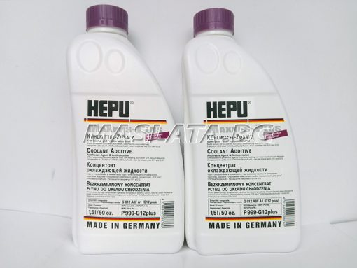Антифриз HEPU G12 Plus