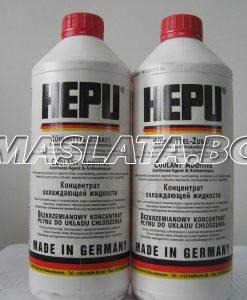 Червен антифриз HEPU