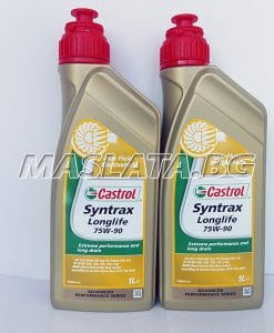 Масло кастрол Syntrans LongLife 75W90