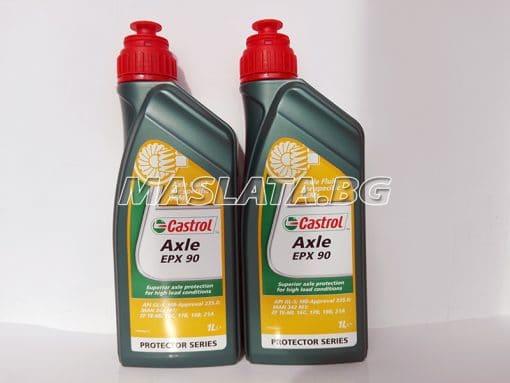 Диференциално масло кастрол Axle EPX90