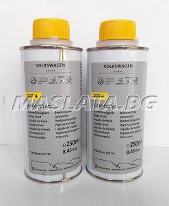 Оригинална спирачна течност DOT 4 Volksvagen Group B 000 750 M1