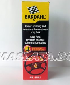 ДОБАВКА СТОП ТЕЧ ХИДРАВЛИКА Bardahl Servo Stop Leak