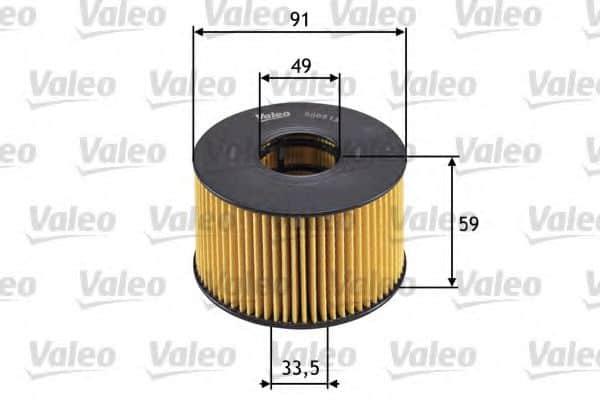 Маслен филтър (586513 - VALEO)