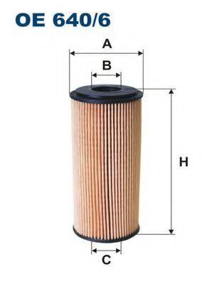 Маслен филтър (OE 640/6 - FILTRON)