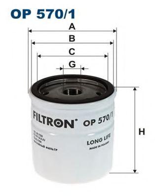 Маслен филтър (OP 570/1 - FILTRON)