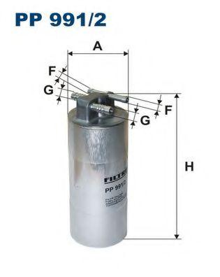 Горивен филтър (PP 991/2 - FILTRON)