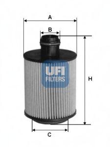 Маслен филтър (25.061.00 - UFI)