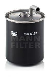 Горивен филтър (WK 822/1 - MANN FILTER)