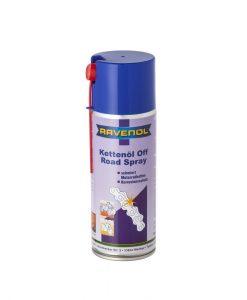 Спрей RAVENOL Kettenoel Off Road Spray 400ml